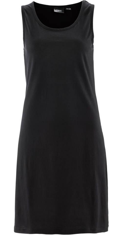 Bavlněné černé šaty