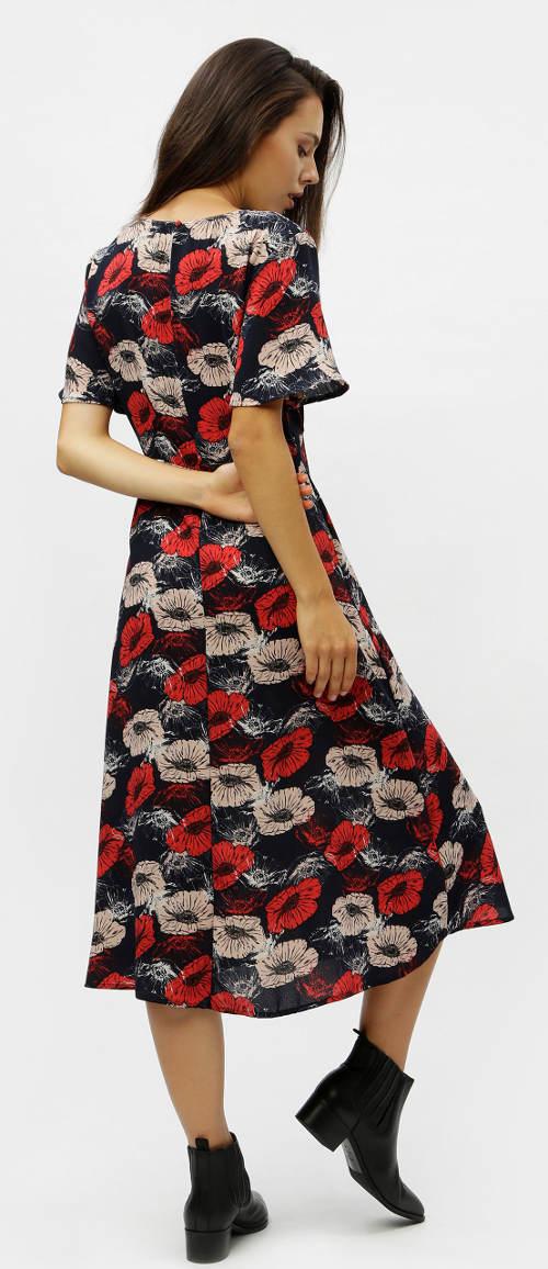 Dlouhé dámské šaty s potiskem květin
